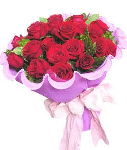 12 adet kırmızı gülden görsel buket  Ağrı çiçekçi mağazası