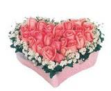 kalp içerisinde 9 adet pembe gül  Ağrı çiçek satışı