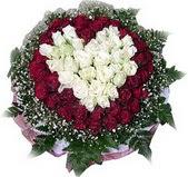 Ağrı çiçek mağazası , çiçekçi adresleri  27 adet kirmizi ve beyaz gül sepet içinde