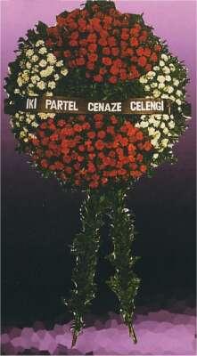 Ağrı çiçek gönderme sitemiz güvenlidir  cenaze çelengi - cenazeye çiçek  Ağrı çiçek satışı