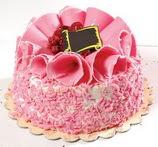 Pasta  4 ile 6 kisilik framboazli yas pasta  Ağrı cicekciler , cicek siparisi