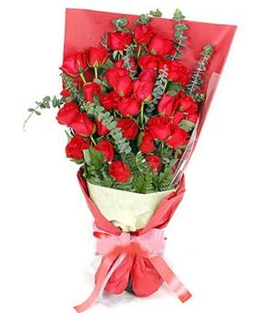 Ağrı çiçek gönderme  37 adet kırmızı güllerden buket