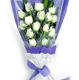 Ağrı çiçekçi mağazası  11 adet beyaz gül buket modeli