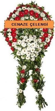 Cenaze çelenk modelleri  Ağrı çiçekçi mağazası